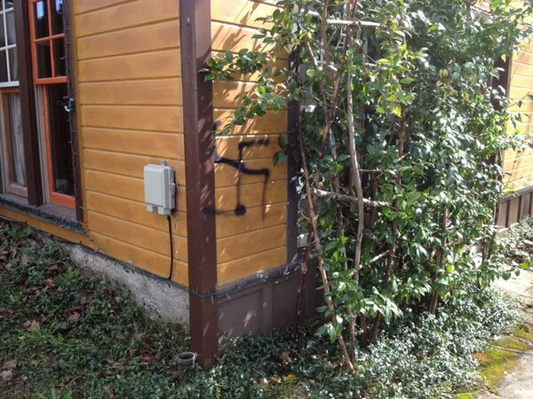 Swastika graffiti in Southeast Portland's Richmond neighborhood on March 12.