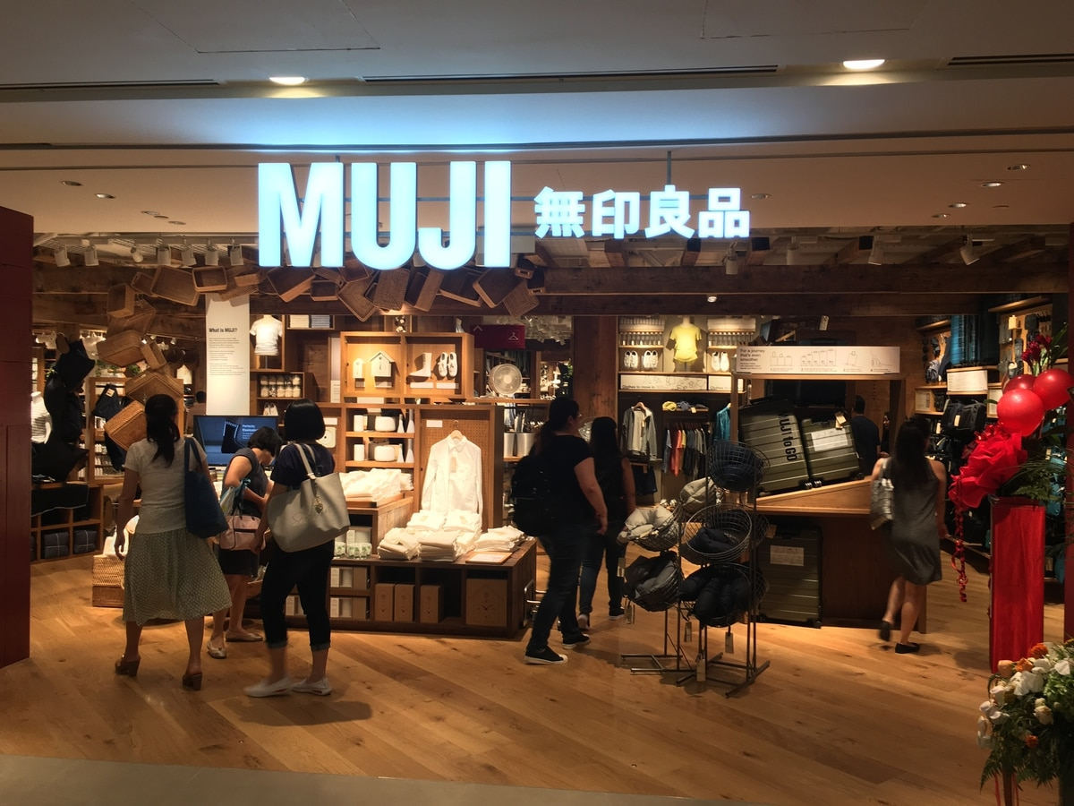 japanese lifestyle store muji wants your memories to decorate its